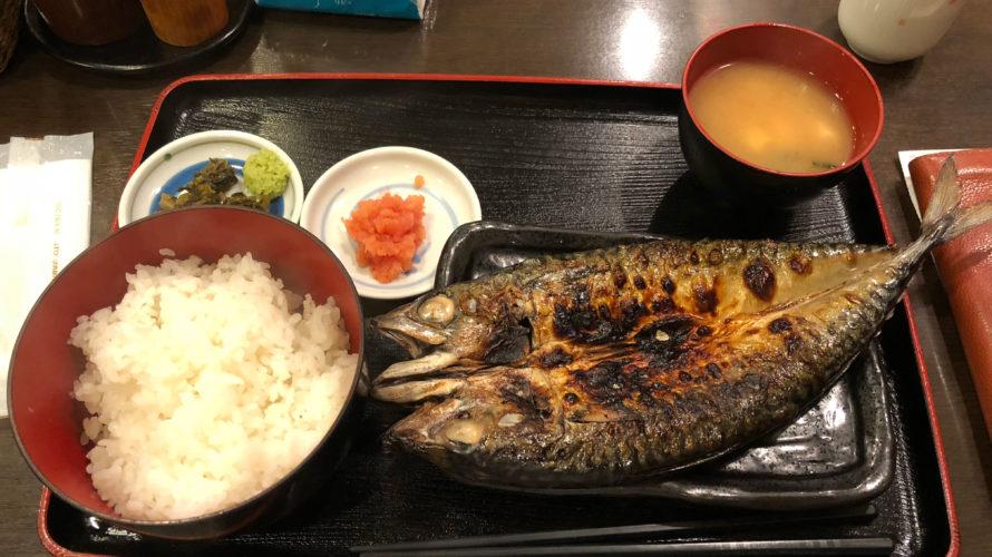 【ランチ】 新橋 で超絶美味い 焼き魚定食 を食べれるお店「 あじひろ 」