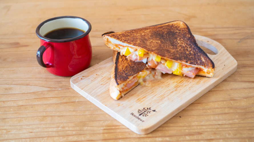 キャンプの朝ごはんはこれで決まり!キャプテンスタッグアルミ ホットサンドトースター を購入!