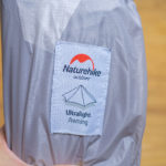 Naturehike( ネイチャーハイク )の超軽量タープを購入しました!