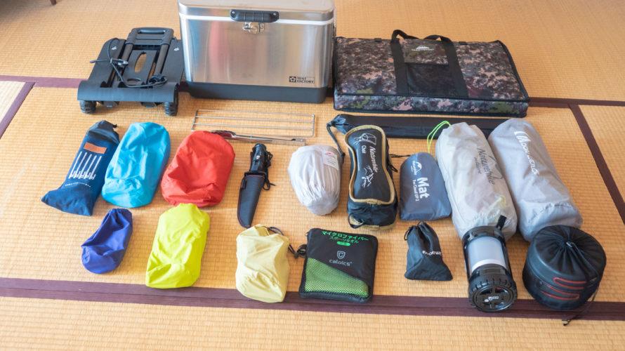 【 ソロキャンプ 準備】ついに ソロキャンプ の準備完了しました!