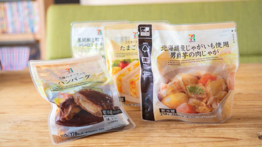 【キャンプ飯】第1回セブンイレブンの惣菜でホットサンド選手権!